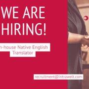 translation job english