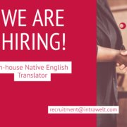 translation job english