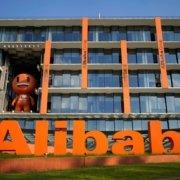 Übersetzungen ins Chinesischen Alibaba